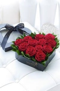 """Personalised Red Rose Heart gift"""